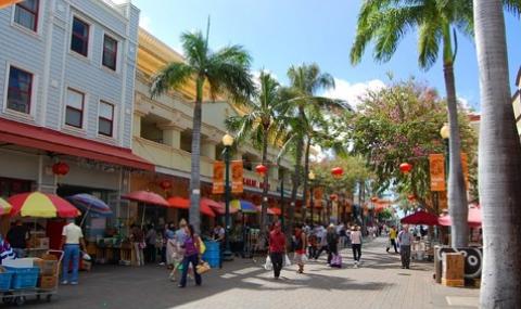 quartier chinois hawai